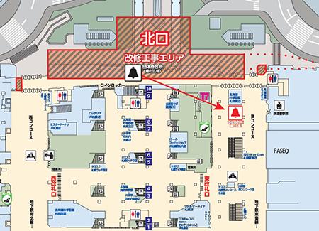 札幌駅北口鐘の広場 地図